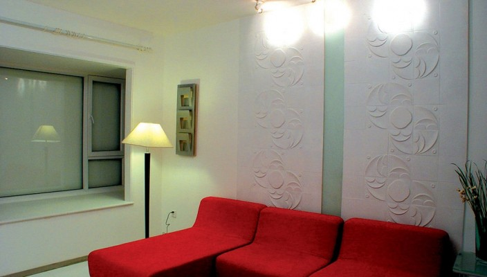 Television Room House Interior